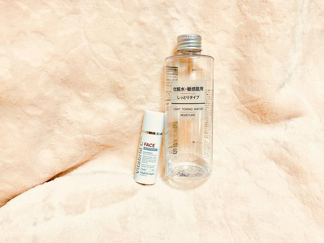 ビタブリッドCフェイス化粧水
